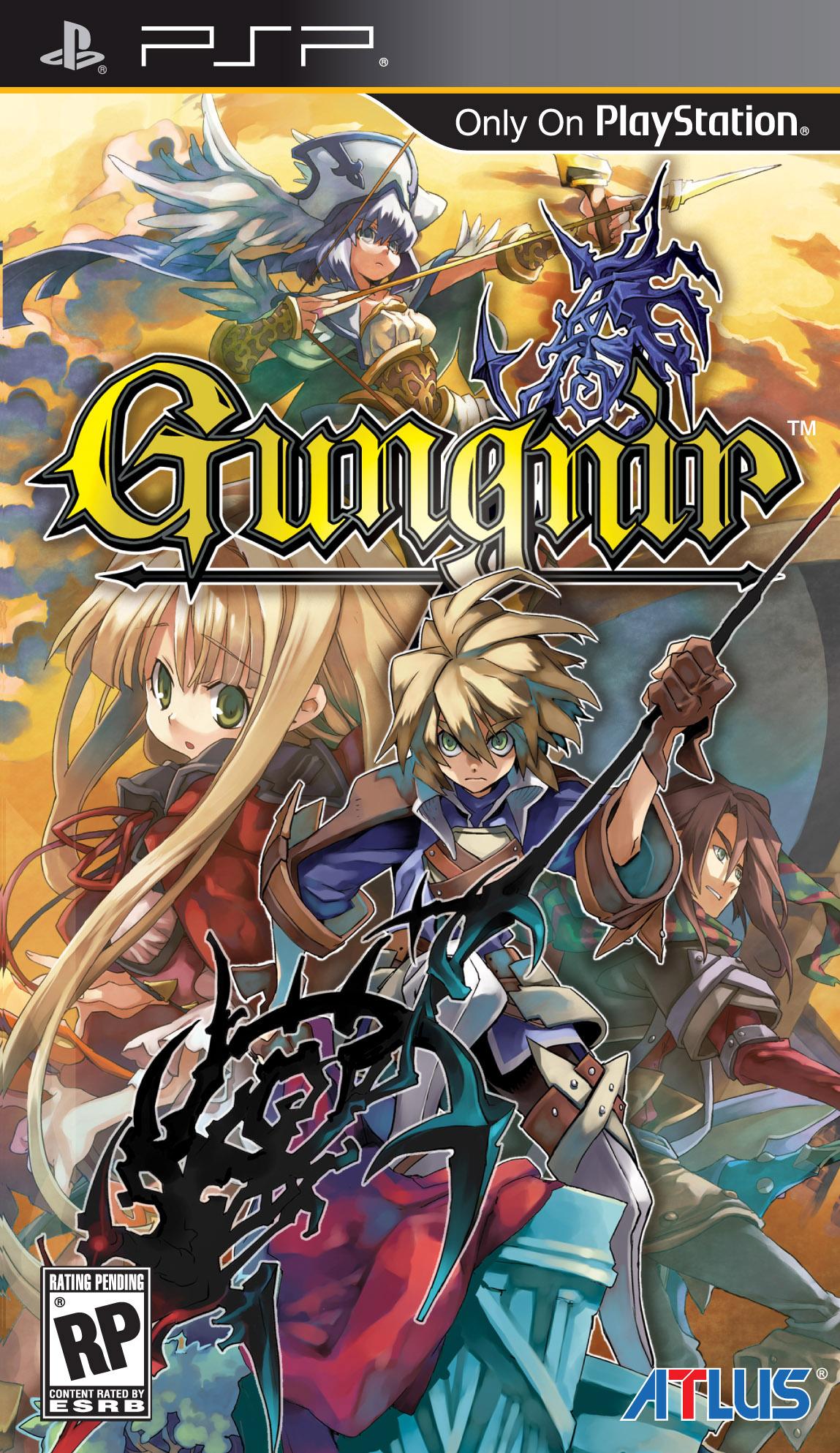 Gungnir - Box Art