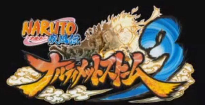 naruto_shippuden_ninja_storm_3_001