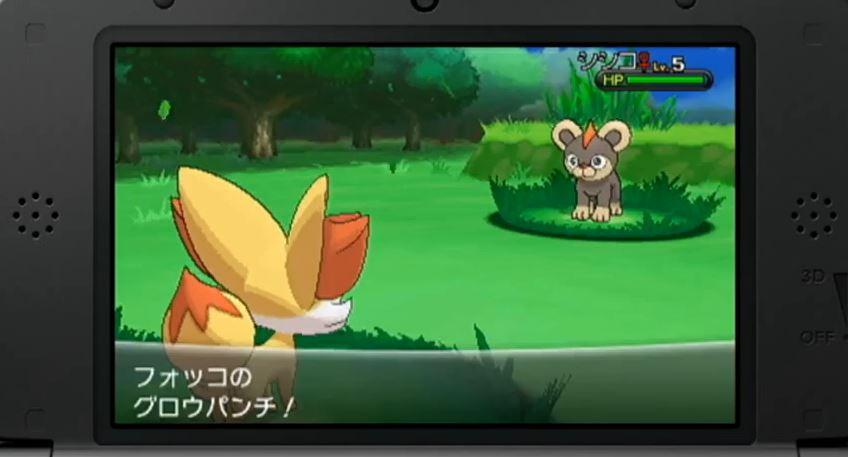 """Pokémon X & Y"" - eShop Trailer"