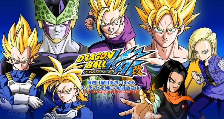 cartoon network dragon ball z kai  ing to toonami this