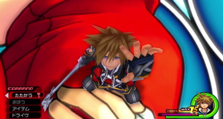 """""""Kingdom Hearts HD 2.5 Remix"""" - E3 2014 Trailer"""