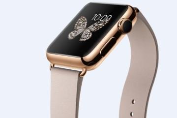 Apple Watch Edition: 18k Rose Gold