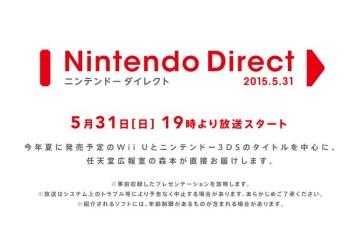 Un Nintendo Direct para Japón está programado para el 31 de mayo