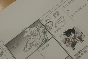 Al fin se revelan el logo y los guiones gráficos de créditos finales de Dragon Ball Super