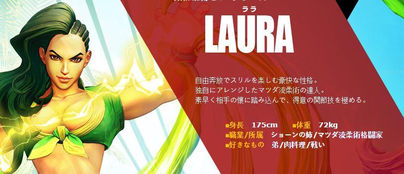 laura_is_sean's_older_sister_001