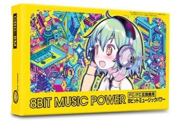 8Bit Music Power, un nuevo juego Famicom para fans de chiptunes