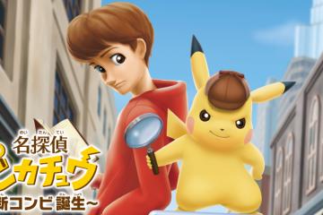 El próximo juego Gran Detective Pikachu cuenta con un Pikachu que habla. ¡¿Qué?!