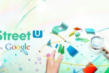 Nintendo va a descontinuar Wii Street U en marzo