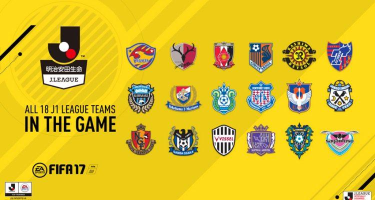 La Liga J1 de Japón llegará a FIFA 17