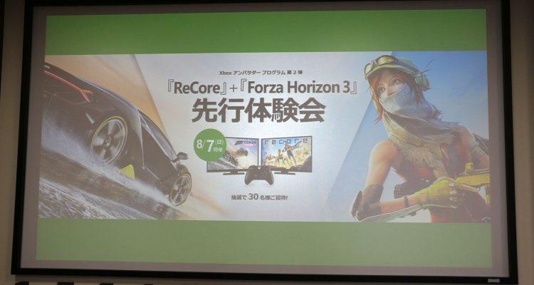 Microsoft no asistirá al Tokyo Game Show 2016