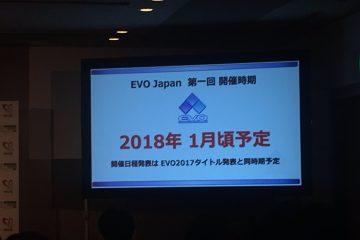 EVO Japan