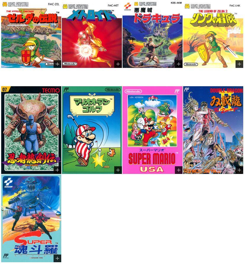Juegos para el mini Famicom